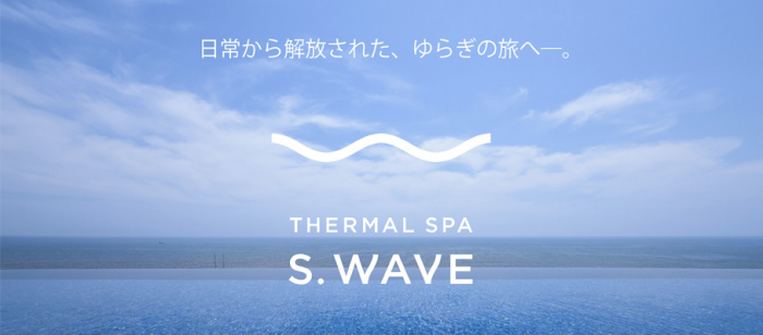 S. WAVEのイメージ